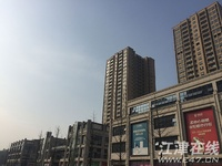 津北新都会带租约小户型出售可租到1100一个月,带10年租约带装修!