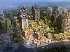 贵福·白沙商业中心