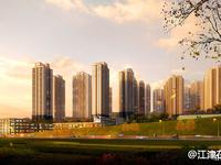 成熟小区,永辉超市已营业。小区自带6万方商业,交通,教育,医疗,生活配套齐全