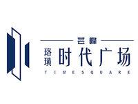 芸峰·珞璜时代广场