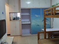 沿江花园1室1厅