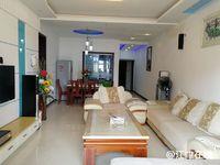 星韵满庭精装修三房,南北通透,交通方便,环境优美,居家舒适。