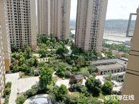 金科.世界城 正规3房,住家精装修,采光好,住家舒适,邻近学校,小区环境好。