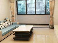 星河奥韵精装三房 户型方正 南北通透 采光好 环境优美 居家舒适