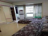 东城中央1室1厅1卫