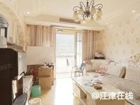 四季花都 田家炳和江津大酒店旁 三室精装业主诚售看房方便