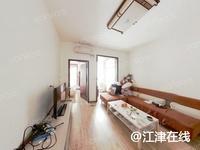 水木年华湖上,正规一室一厅,可以管二室,业主安心出售,看房方便
