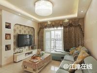 该房满两年,楼层适中采光好,户型方正,配套设施齐全。
