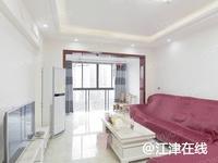 津都海岸正规两室两厅,精装修,带家具家电
