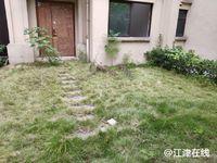 春城临湖联排别 使用面积400平左右 送前后花园 带车位出售