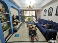 一室一厅,带花园,精装修,仅此一套