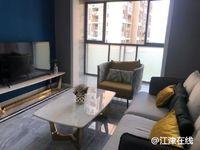 津都海岸精装修2房 住家舒适 环境优美 出行方便