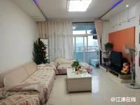 出售云辉丽都3室2厅2卫115平米78.8万住宅