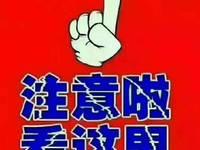 金科中央公园城111.19平米73万单价只要6500买滨江新城金科现房