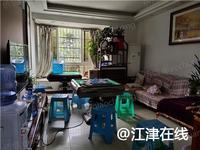 小学,中学,医院都离得近带装修的洋房,还可以商用。