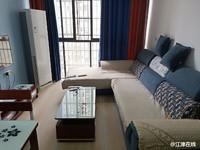 住家装修,小两室,采光好户型方正,出现方便