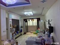 两室一厅,采光很好小区环境优美,对面学校