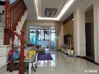 荧鸿城137平米跃层精装四房只要85万 满两年