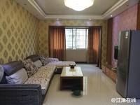 东城中央两房1200元/月