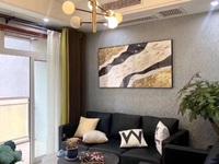 东部新城带露台装修好的三房,户型采光好,家具家电齐全全新装修