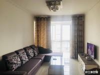 房子精装修,房子打扫得很干净,家具家电都齐全,随时看房