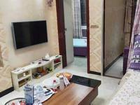 新荧鸿城两室装修保持好,用的品牌家具家电!!