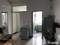 永辉超市楼上住家装修一室出售 家具家电齐全 拎包入住