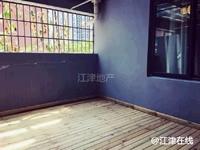 金江港湾豪装3室送10平米露台