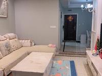 出售明月天意 江山汇 两居室,豪华精装修 内部装修全套出售