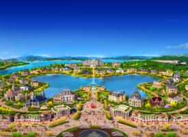 重庆恒大·健康城